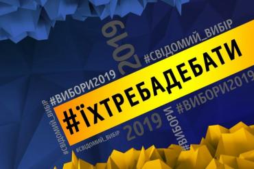 Телеканал ATR готовий надати майданчик для дебатів Гриценку і Зеленському