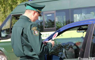 У Латвії українець отримав 4 тисячі 300 євро штрафу за спробу дати хабар у 5 євро