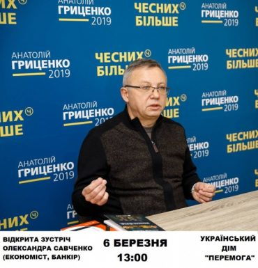 До Тернополя приїде майбутній глава Нацбанку