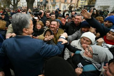 Візит Порошенка до Тернополя відбувся у гірших диктаторських традиціях