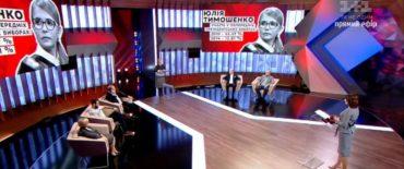 Юлія Тимошенко: Я повертатиму довіру людей до влади своєю роботою