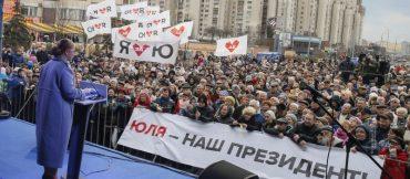 У другому турі виборів зустрінуться Тимошенко і Зеленський – соціологія