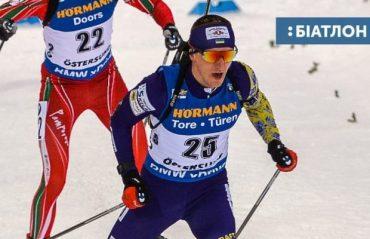 Тернополянин Дмитро Підручний здобув золото чемпіонату світу з біатлону