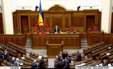 Першого заступника голови Верховної Ради Ірину Геращенко черговий раз впіймали на брехні