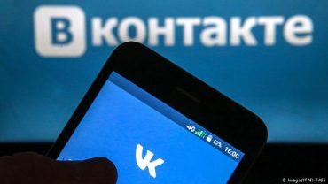 """Суд оштрафував українця, який поширював """"ВКонтакте"""" відео з фільмів жахів"""