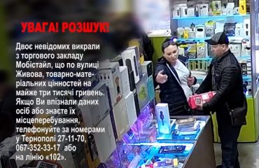 Двоє невідомих вчинили крадіжку з торгового закладу на майже три тисячі гривень
