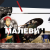 """Із 4 квітня у Тернополі будуть демонструвати документальний фільм """"Малевич"""""""