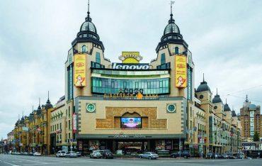 """Фірташ й далі все розпродує: Тігіпко купив торгово-офісний центр """"Арена Сіті"""""""