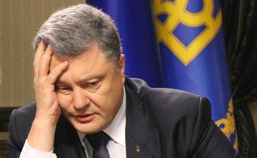 "Порошенко не прийшов на допит у прокуратуру, ГПУ хоче привести його ""силою"""