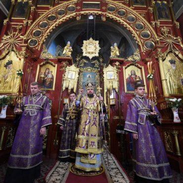 У Тернополі перебуває митрополит Епіфаній