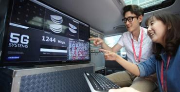 Південна Корея почала використання мобільної мережі 5G по всій країні
