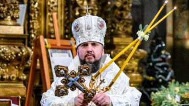 Митрополита Епіфанія будуть зустрічати в Тернополі за традицією Золотої Орди