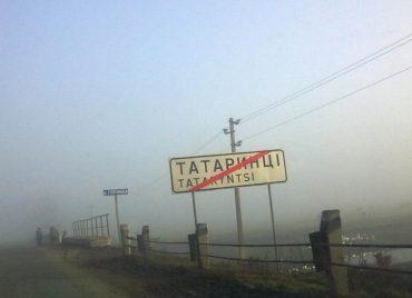 У Татаринцях злодії вкрали з незачиненого будинку 7 тисяч гривень