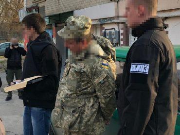 Скільки можна тероризувати юних українців: СБУ викрила на хабарі заступника воєнкома за відстрочку від призову