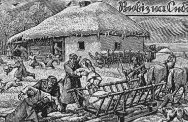 5 квітня 1944 Москва розпочала депортацію українців до Сибіру