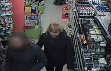 У Тернополі розшукують злодійку, яка вкрала парфуми