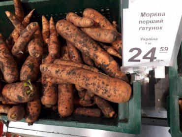 Ціни на овочі в Україні в рази вищі, ніж в Європі