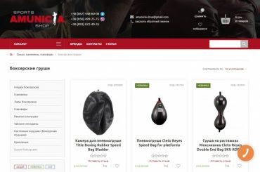 Боксерські груші від знаних брендів: тренувальні аксесуари зі славною історією