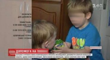 Кіберполіція викрила чоловіка у викраденні 2,2 мільйона гривень благочинних коштів