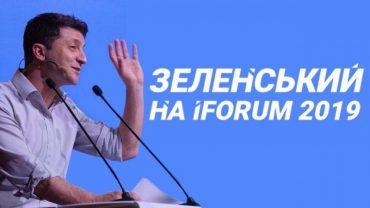 Львів'янин скаржиться на виступ Зеленського російською мовою