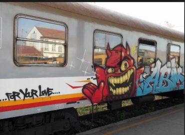 Вінничанка вискочила з потягу на території Тернопільщини