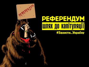 Активіст скандально відомого нардепа Заставного кинувся на Зеленського