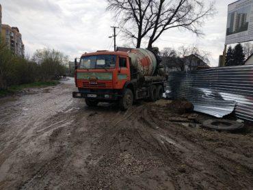 У Тернополі СБУ почала скандальне будівництво на вулиці Білогірській