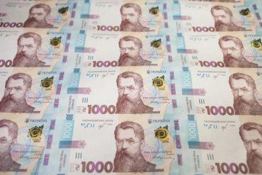 25 жовтня в Україні вводять нову купюру у 1000 гривень