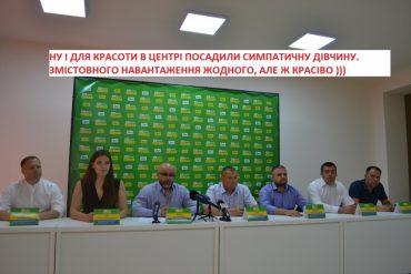 Кандидати-мажоритарники Зеленського у Тернополі запрягли по-совдепівськи