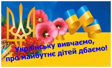 3 червня 2019 року розпочинає діяти нова редакція українського правопису
