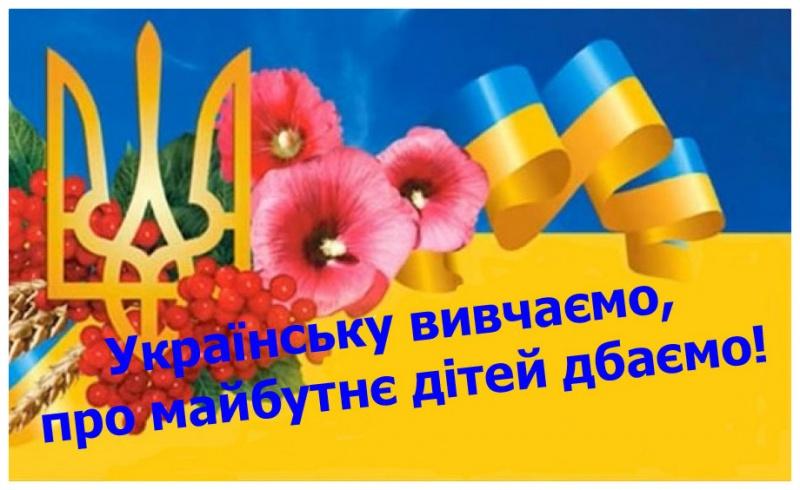 Картинки по запросу український правопис 2019 картинки