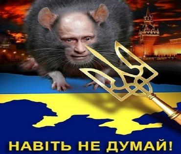 65% українців вважають Росію агресором щодо України