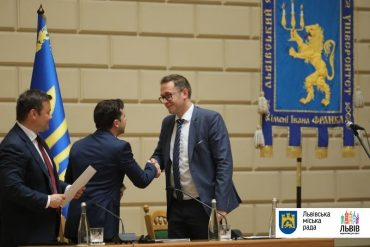 Зеленський представив у Львові нового голову облдержадміністрації