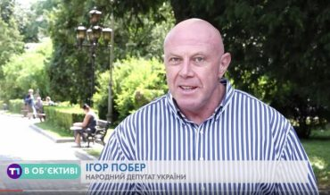 Ігор Побер: Обіцяю голосувати так, як вирішать тернополяни (відео)