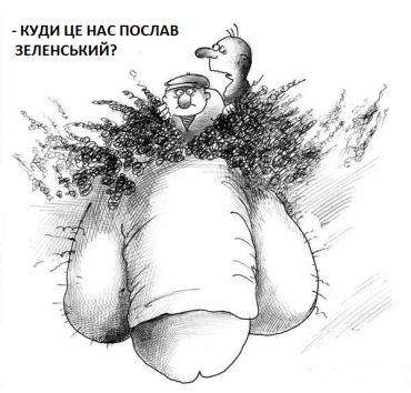 Зеленський звільнив ще майже 60 голів райдержадміністрацій, з них 13 у Тернопільській області