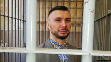 Нацгвардійця Марківа визнали винним у вбивстві італійця на Донбасі та засудили до 24 років