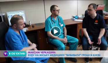 """17 липня Святослав Вакарчук приїде до Тернополя """"підтримати штани"""""""