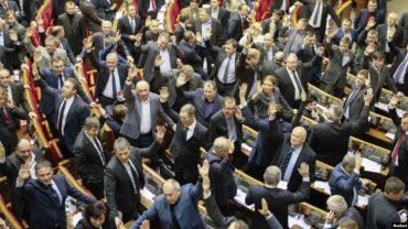 На виборах до Верховної Ради балотуються 54 кандидати, які голосували за диктаторські закони 16 січня