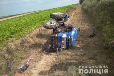 У Гусятинському районі трактор придавив чоловіка