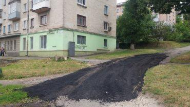У Тернополі знову халтурно ремонтують дороги