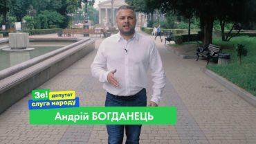 Тернополяни скептично оцінили порошенківські реформи і обрали зе-кандидата