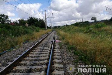 Під Тернополем поїзд переїхав жінку