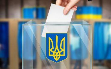 Усі виборчі дільниці Тернопільщини розпочали свою роботу