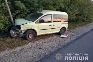 У Почаєві сталася аварія