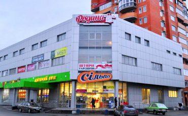 """У Тернополі чоловік викрав продуктів із супермаркету """"Сільпо"""" на 700 гривень"""