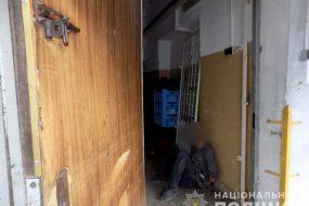 В одному із магазинів на вулиці Князя Острозького затримали злодія