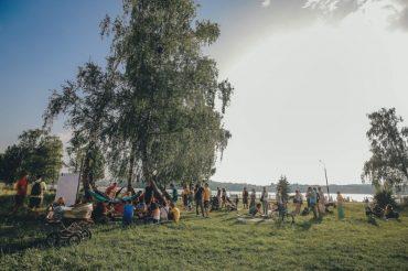 """Громадське обговорення концепції """"Трав'яного пляжу"""" відбудеться 14 вересня"""