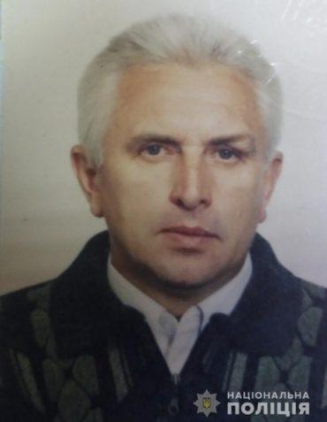 Поліцейські розшукують зниклого тернополянина Романа Хміля