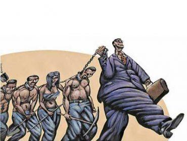 У Тернопільській області й далі шукають рабів, які б працювали задурно