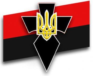 У Товстому збирають кошти на виготовлення пам'ятника жертв НКВД